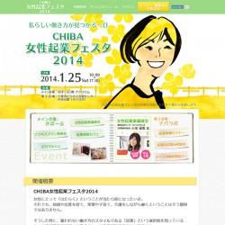 web_festa