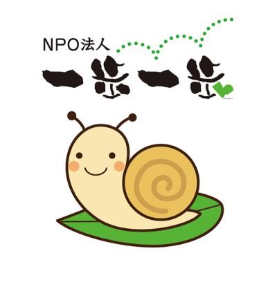 logo_ippo