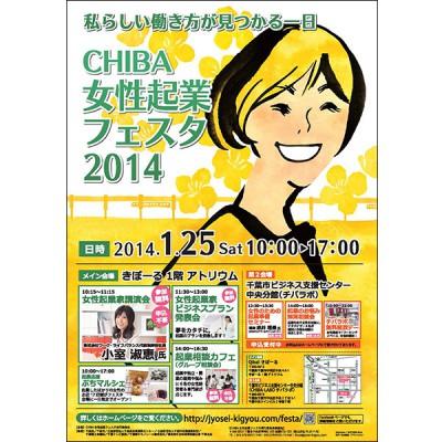 poster_festa
