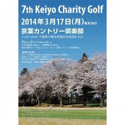poster_golf